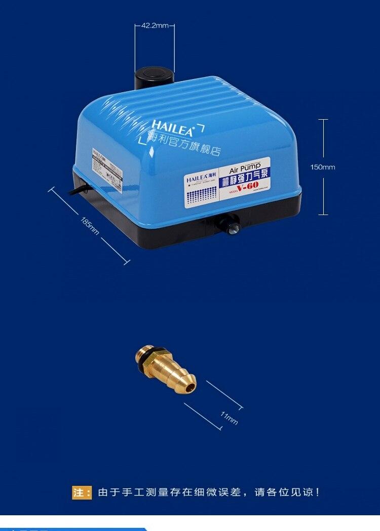 HAILEA V20 mute oxygen pump for aquarium Atmospheric oxygen supply pump for pond,seafood pond and fish pond oxygen pump