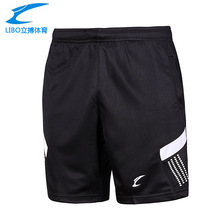 2016 Hommes Football de Football Shorts Formation de Basket-Ball De Futebol Courir Jogging Sport Badminton Shorts