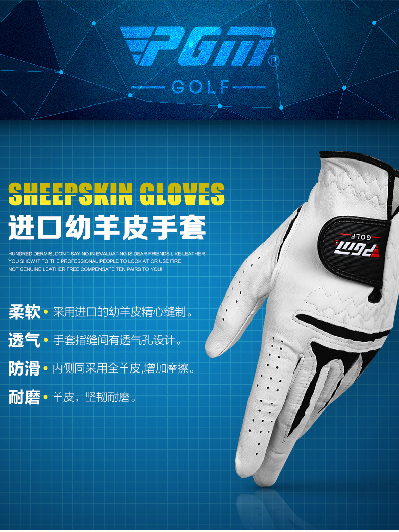 golfe ventilação da mão esquerda e direita