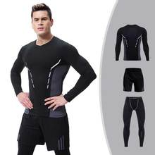 3 Pieces Men GYM Compress Fitness Sets Long Tee Top + Legging + Shorts Workout Exercise Sport Shirts Running Tights E107