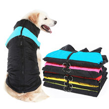 a02cb920ea4a Winter Pet Dog Clothes Warm Big Dog Coat Puppy Clothing Waterproof Pet Vest  Jacket For Small