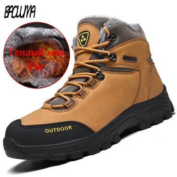 Brand Classic Men Winter Snow Boots Super Warm Fur Male Ankle Boots Men Waterproof Non-slip Hiking Shoes Male Autumn Basic Shoes