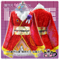 Anime Love Live All Member Kousaka Honoka Angelic Angel Girl Bathrobe Cosplay Costume Women Dress Uniform Suits For Christmas