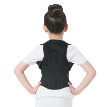 Professional Polyester Back Posture Brace Corrector Shoulder Support Band Belt Posture Correct Belt For Children Health Tool