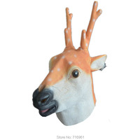 Sika Deer Latex Mask Slip on Animal Mask Full Head Deer Mask for Halloween Cosplay Party