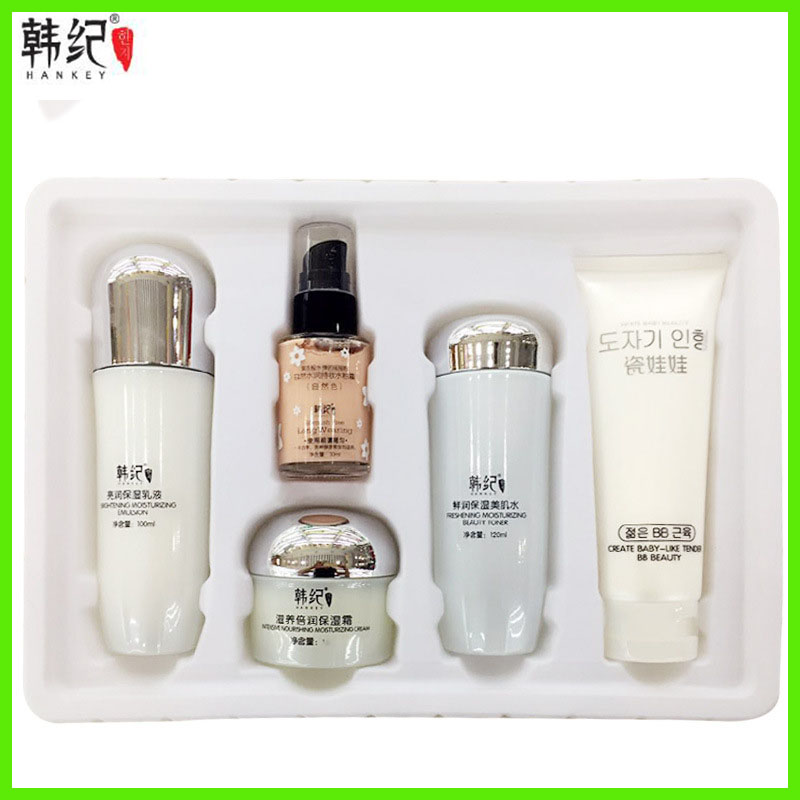 HANKEY Collagen Whitening Cream Skin Care Set Moisturizing Essence Lotion Toner Cleanser cream Face Lift Firming Cream Face Care