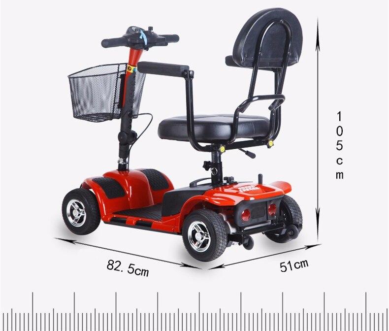 Литий-ионная батарея Многофункциональный складной переносной электрический скутер для пожилых людей с ограниченными возможностями красный синий желтый