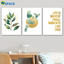 Leaves Quotes Posters And Prints Wall Art Canvas Painting Nordic Poster Decoration Pictures For Living Room Art Print Home Decor moon sun quotes nordic poster wall art canvas painting posters and prints canvas art print wall pictures for living room decor