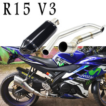 R15 V3 Modified Exhaust