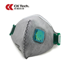 CK Tech Brand N95 3D Mouth Mask Anti Dust Chemical Respirator Activated Carbon Medical Training Bicycle Keep Warm Masks 5720CV