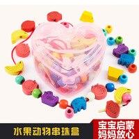 50 шт. в форме сердца Детская Развивающие игрушки куб головоломка комбинации животных струн Бусы игры случайный цвет волос