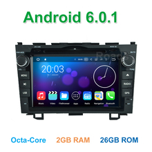 Octa Core Android 6 0 Car DVD Player for Honda CR V CRV 2006 2007 2008