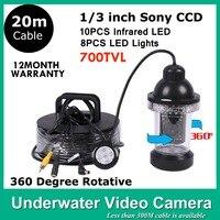 20 METERS UNDERWATER CCTV CAMERA 360 Degree Detection CCTV Monitor 10PCS Infrared LED LIGHTS 700 TVLINES