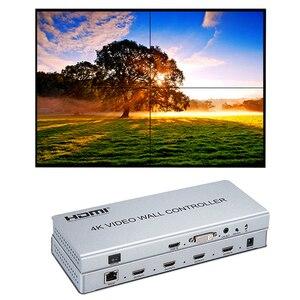 Image 1 - Kontroler wideo ściany 2x2 1 HDMI/DVI wejście 4 wyjścia HDMI 4 K TV procesor obrazy szwy 4 TV pokazuje ekran forniru