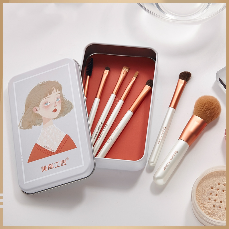 7Pcs/Box Premium Makeup Brush Set High Quality Soft Natural Horse Pony Synthetic Hair Portable Makeup Artist Brush With Case