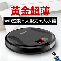 Automatic Intelligent Household Cleaning And Mopping Machine Sweeping Robot