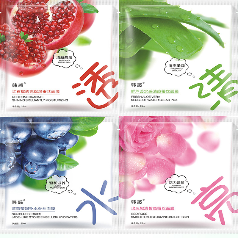 Skin Care Beautiful 10pcs Images Pomegranate Fruit Embellish Moisturizing Facial Mask Sheet Jade-like Tender Skin Care Brightening White Mask New Varieties Are Introduced One After Another
