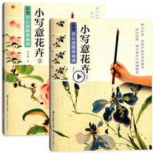 2 adet/takım Çin geleneksel Ince Çizgi gongbinin biao miao boyama çizim sanat kitap için Keyifli çiçekler I ve II Mürekkep çizim