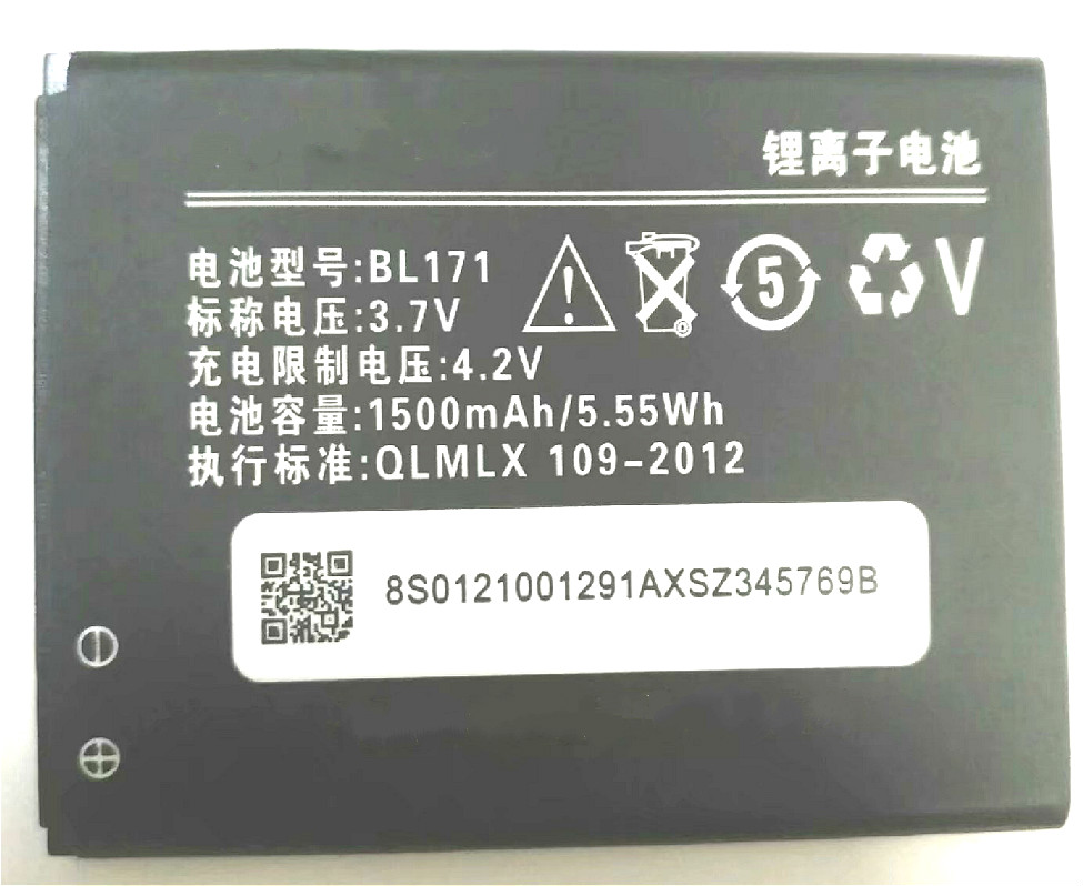 Westrock 2019 New 1500mAh BL171 Battery for Lenovo A319 A60