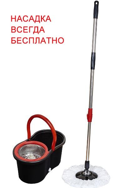 Fregona mágica giratoria 360 exprimir reemplazable cubo doméstico herramienta de limpieza piso giro inteligente hogar trapo servilletas en Mowcow