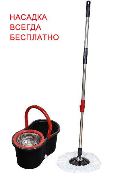 Magic Mop 360 Rotating Wring Replaceable Household Bucket Cleaning Tool Floor Window Smart Spin Home House