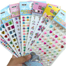 Many Styles Mixed Color Acrylic Rhinestone Crystal Stickers DIY Cute Children toys Stickers notebook Frame decorative applique