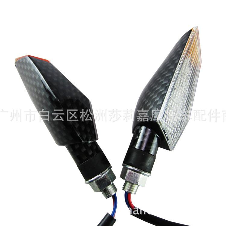 carbon fibre color universal motocross motorbike flashers for honda yamaha suzuki Kawasaki moto LED motorcycle turn signal light