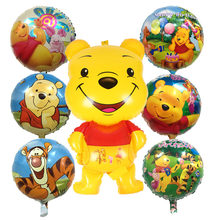 Birthday Winnie The Pooh Promotion-Shop for Promotional Birthday ...