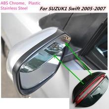 Hot sale Car rear Rearview Side glass Mirror trim frame Rain Shield Sun Visor Shade eyebrow 2pcs For Suzuki Swift 2005 2006 2007