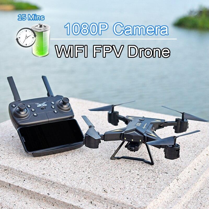 """מזל """"טים עם 1080 p HD או 0.3MP מצלמה RC Quadcopter מתקפל WIFI FPV Selfie Drone גובה להחזיק מסוק Dron ארוך טיסה זמן"""