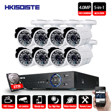8CH 4MP HDMI DVR Home Security Outdoor AHD 4MP CCTV Camera System 8 Channel Video Surveillance Night Vision Kit With NO HDD