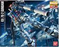 BANDAI MG RX-78-2 Gundam ver.3.0 assembly toy model kit 1/100