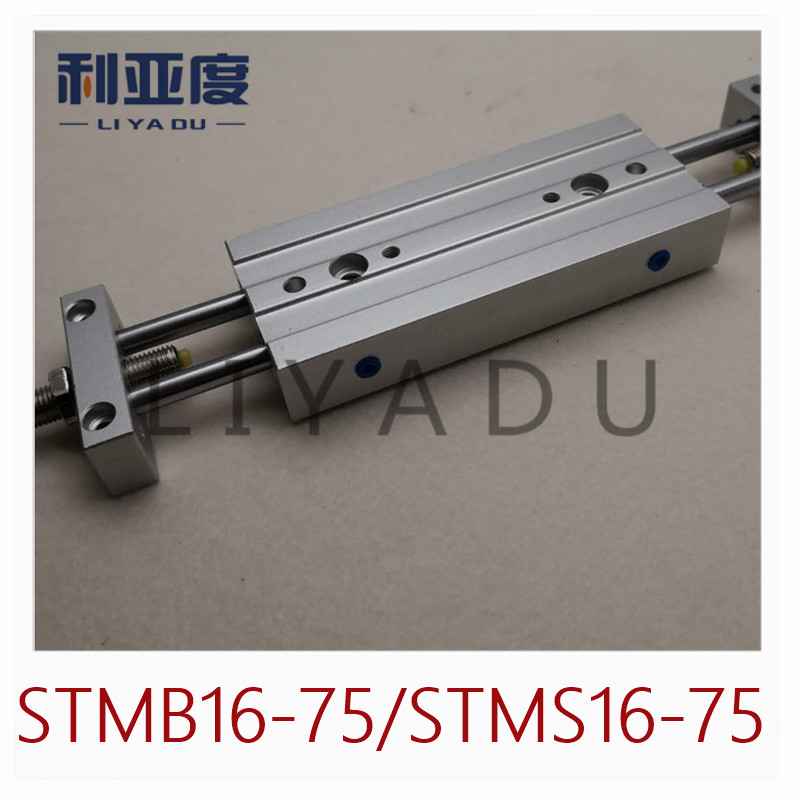 STMB slide cylinder STMB16-75 16mm bore 75mm STMS16-75 stoke double pole two-axis double guide cylinder pneumatic componentsSTMB slide cylinder STMB16-75 16mm bore 75mm STMS16-75 stoke double pole two-axis double guide cylinder pneumatic components
