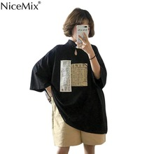 NiceMix Harajuku Contrast Chinese Letter Graphic Print Cheongsam Button Stand Streetwear Loose Oversized Tee Top Shirt T-shirts все цены