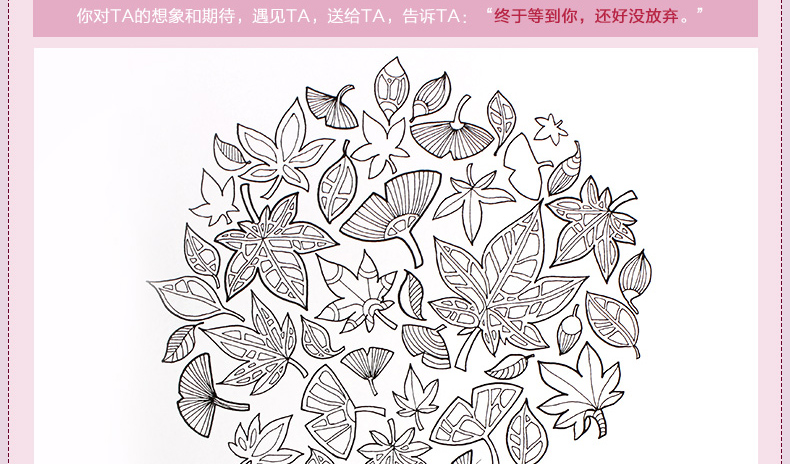 2015 Anti Stress Inky Treasure Love Secret Coloring Books For Children Adult Garden Kill Time Graffiti Painting In From Office School