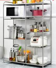 Stainless steel kitchen shelf kitchen receive landing aircraft microwave oven