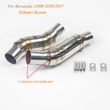 51MM Motorcycle Middle Section Stainless Steel Exhaust Tubulation Connecting Link Pipe Tube For 10-14 Kawasaki Z1000