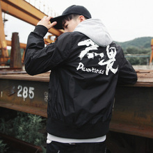 Fashion Men Hip Hop style bomber jacket Harajuku pilot street printing Jackets Men Women coat brand Clothing outerwear