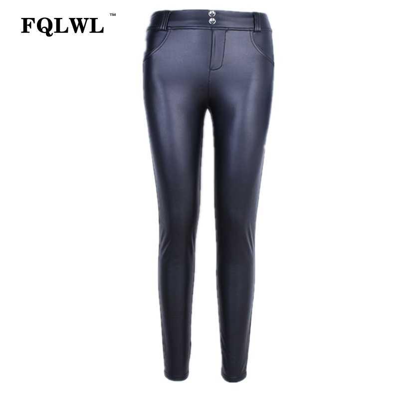 FQLWL フェイク Pu レザーレギンス厚い/黒/プッシュアップ/ハイウエストレギンス女性プラスサイズ冬レギンスセクシーな女性のレギンス