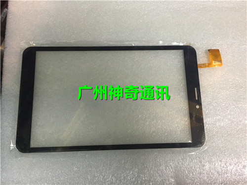 8-inch Tablet PC touch screen ZYD080-64V01 handwritten capacitive screen outside the screen 10Pcs 8 inch tablet pc touch screen zyd080 64v01 handwritten capacitive screen outside the screen 10pcs