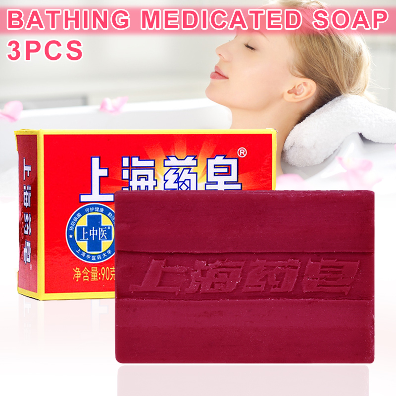 Genuine ShangHai 90g Medicated Soap For Acne Sweat Remove Shower Cleanse Skin Care Mutil-use Advanced Transparent Soap Bathing