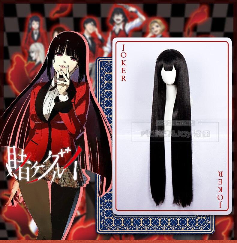 Anime My Hero Academia Ochako Uraraka Short Brown Bob Heat Resistant Head Cosplay Costume Wig