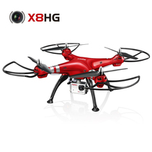 Syma X8HG 8.0MP HD Camera Drone with Altitude Hold & Headless Mode 3D Flips RC Quadcopter