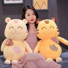 Hot New 1pc 45/55/65cm Happy Tiger Plush Toys Soft Stuffed Animals Doll Sleeping Pillow Children Kids Birthday Gifts