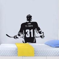 Kişiselleştirilmiş Adı ve Numarası Ücretsiz Hockey Player Vinil Duvar Çıkartması Özel Boys Duvar Çıkartmaları Boys Yatak Odası Duvar Dekor WY-69