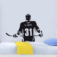 Personalized Name and Number Free Hockey Player Vinyl Wall Decal Custom Boys  Decals Bedroom Decor WY-69