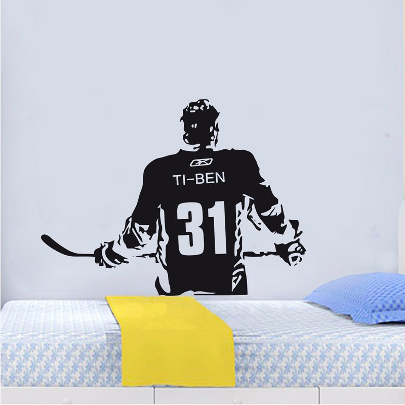 Personalized Name and Number Free Hockey Player Vinyl Wall Decal Custom Boys Wall Decals Boys Bedroom Wall Decor WY-69