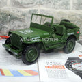 KAIDIWEI 1/18 Scale Car Model Toys World War II U. S. Army Willys JEEP Diecast Metal Car Toy New In Box For Gift/Kids/Collection