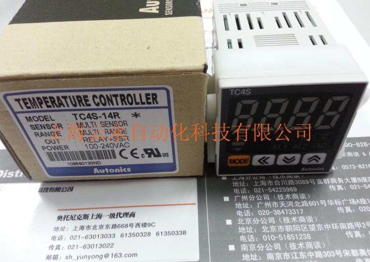 New original authentic TC4S-14R Autonics thermostat temperature controller стоимость