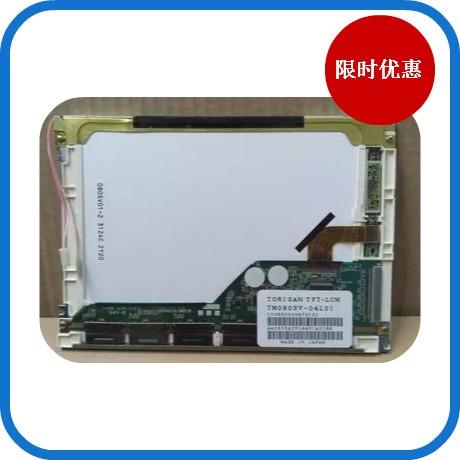 LCD TM080SV-04L01 pomidoro t4101 k